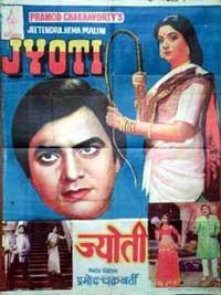 Bappi Lahiri - Jyoti