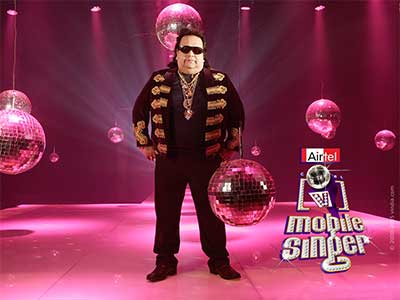 Wallpapers - Bappi Lahiri
